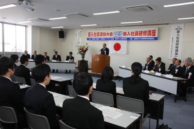 2015年新入社員激励大会.JPG