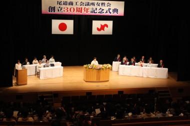 30周年記念式典.JPG