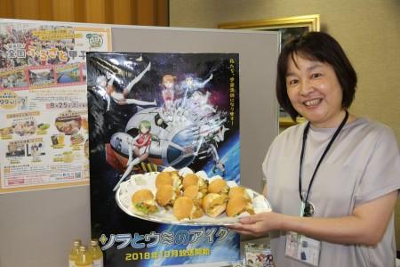 ふるさと甲子園出場.JPG