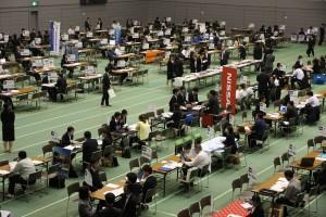 2015尾道地域企業合同説明会1.JPG
