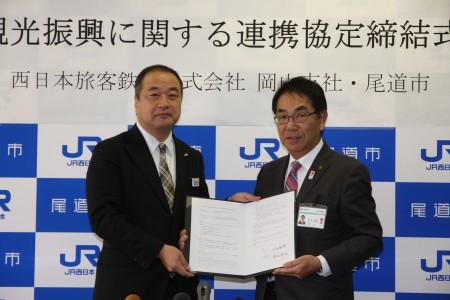 JR西日本観光連携.JPG