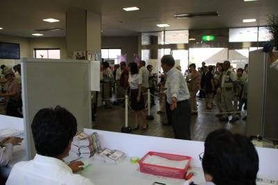 プレミアム付商品券2.JPG