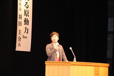 羽田圭介1.JPG