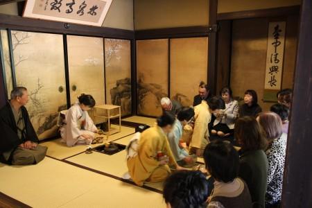 秋の茶会.JPG