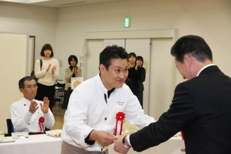 授賞式.JPG