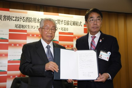生コン協と災害協定.JPG
