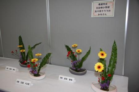 池坊花展1.JPG