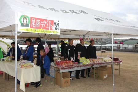 尾商デパート「支店」.JPG