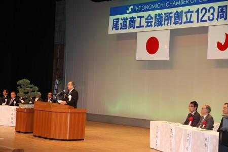 尾道商工会議所会員大会1.JPG