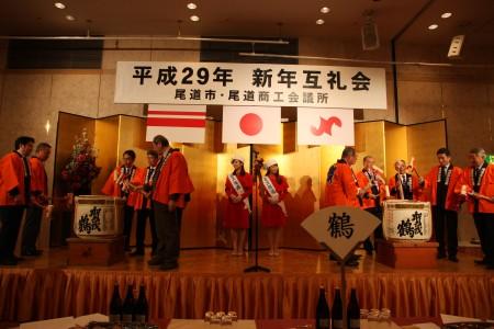 平成29年新年互礼会1.JPG
