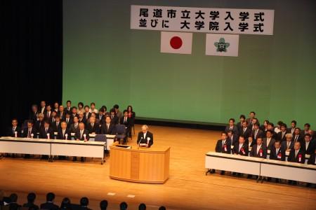 平成30年度尾道市立大学入学式.JPG