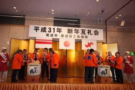 平成31年新年互礼会1.JPG