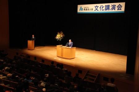 法人会手塚会長と司会の横山さん.JPG